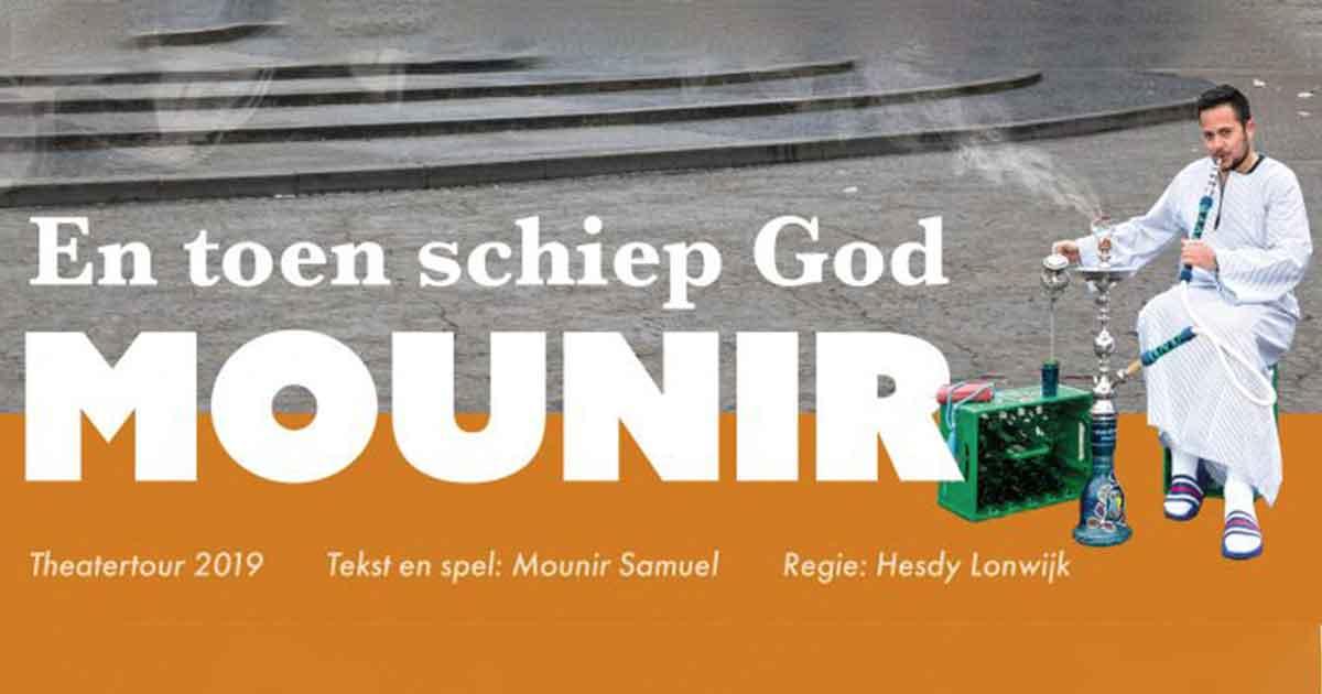 theaterdebuut Mounir Samuel in Podium Hoge Woerd